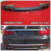 قطع تحويل BMW 760 F01-F02
