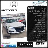 هوندا اكورد Sport LX سعودي.  جديدة .2019
