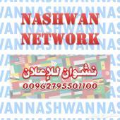 Nashwan Network نشوان للإعلان