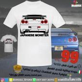 GTR - والسيارات الرياضية المعدلة