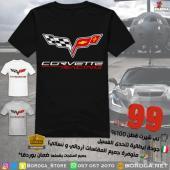 كورفيت - والسيارات والشركات الرياضية