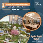 تملك شقة الاحلام على ضفاف بحر مرمرة اسطنبول