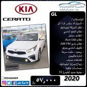 كيا سيراتو GL . شبه جديدة .2020
