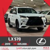 جيب لكزس LX570 (بلاك ايديشن) بحريني 2019