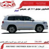 لاندكروزر GXR  2019 جراند تورنق بحريني ابيض