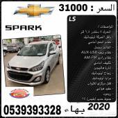 سبارك 2020 سعودي عرض خاص ب 30500 الف بطاقه