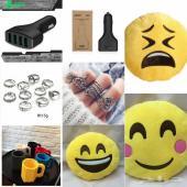 مجموعة أغراض للبيع