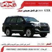 لاندكروزر GXR  2019 جراند تورنق بحريني اسود