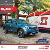 GAC GS8 STD 2019 ب 81200 ريال