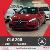 مرسيدس CLA 200 وارد المانيا 2019