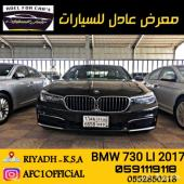 BMW 730LI 2017 نظيفة جدا بسعر