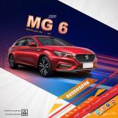 ام جي 6 بعرض مميز نقد تأجير MG6