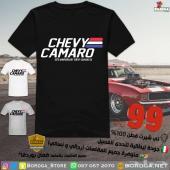 للشفروليه كمارو - Chevrolet camaro