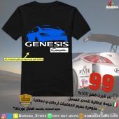 للهونداي جنسس - Hyundai genesis