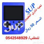 لعبه سوب في شرق الرياض حي المنار