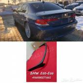 جناح الشنطه BMW Alpena e65 - e66