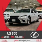 لكزس LS 500 برستيج وارد البريمي 2018