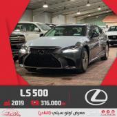 لكزس LS 500 برستيج وارد البريمي 2019