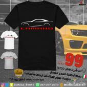 شفروليه كمارو - Chevrolet camaro