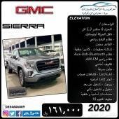 جمس سييرا الفيشن نص فل . جديدة .2020