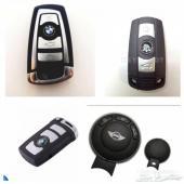 برمجة ريموتات رنج - بورش - بنتلي - BMW