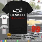 شفروليه كابريس - Chevrolet Caprice