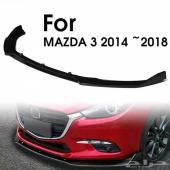 Mazda 3 2015-2019