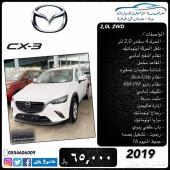 مازدا CX3 دفع أمامي. جديدة .2019