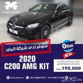 مرسيدس سي 200 كيت AMG موديل 2020
