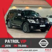 نيسان باترول بلاتينيوم VIP سعودي 2014
