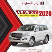 فى اكس 1-VXR 5.7 هدد_2020
