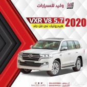 فى اكس ار-جلد-5.7 VXR هيدروليك 2020