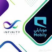Mobily بدون الاستخدام العادل   iNFiNiTY Store