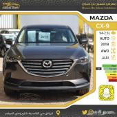 مازدا CX9 جيب 2019 ب 119500 نص فل جلد بصمه