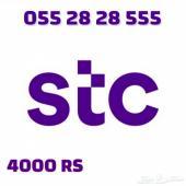 للتنازل - رقم مرتب 555 STC
