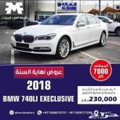 BMW 740Li Exclusive Model2018