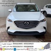 مازدا CX9 فل كامل 2019 اقل سعر ونسبه