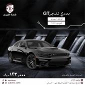 دودج تشارجر GT موديل 2019 ب 123000