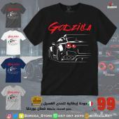 نيسان GTR - والسيارات الرياضية
