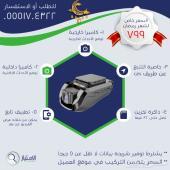 كامير داخل السياره مع نظام تتبع المركبات 799