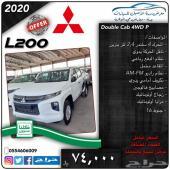 متسوبيشي L200 دبل ديزل و بنزين. جديدة .2020