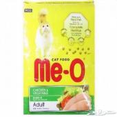 اكل القطط ( me_o )