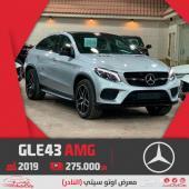 مرسيدس GLE43 AMG كامل المواصفات خليجي 2019