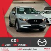 مازدا CX5 كامل المواصفات كويتي 2019