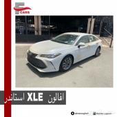 تويوتا افالون XLE استاندر سعودي 2020