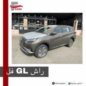 راش GL فل سعودي 2020