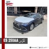 لكزس ES 250 AA سعودي 2020