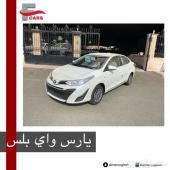 تويوتا يارس واي بلس جنوط شاشه سعودي 2020