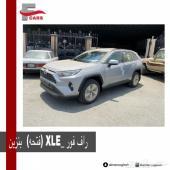 تويوتا راف فور _XLE (فتحه) ( بنزين سعودي 2020