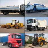 Aramco license equipment rental